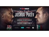 Anthony Joshua boxing tickets