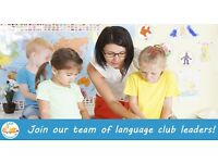 P/T Spanish Club Leader Urgently needed in Bury