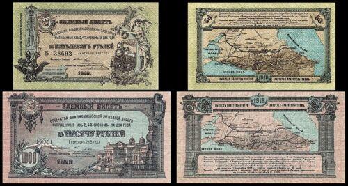 !COPY! RUSSIA 50 RUBLES 1918 + 1000 RUBLES 1918 VLADIKAVKAZ BANKNOTES !NOT REAL!