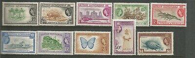 BRITISH HONDURAS 1953 QE II FINE MINT  SHORT SET TO $1.00 SG 179 - SG188