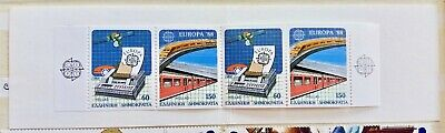 4X Timbre Stamp Grèce Ellas Greece 1988 YT Carnet 1667 1668 EUROPA CEPT Neufs