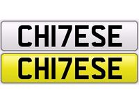 Personalised Number Plate ( CHI7 ESE) - CHINESE