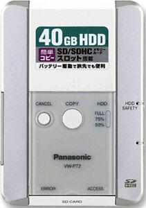 PANASONIC / HDD / Disque Dûr / VW-PT2 / 1x /