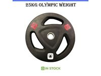 New 2x 25kg olympic weight plates