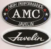 AMC Patch
