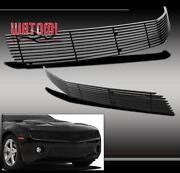 Camaro Lower Grill