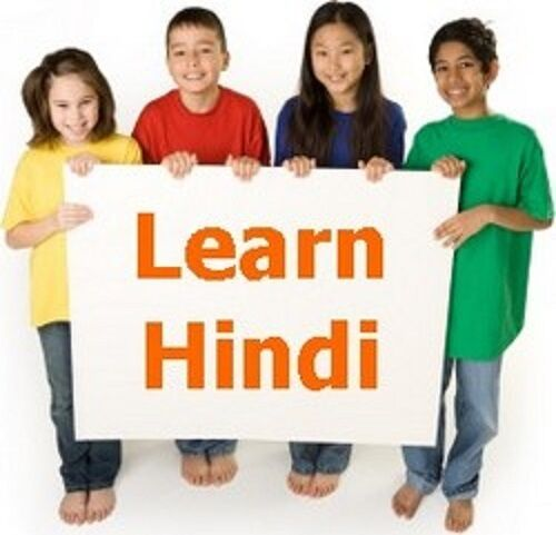 Hindi Language Tutor for Tuition - London