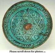 Antique Star of David