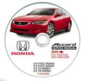 Honda Accord Workshop Manual