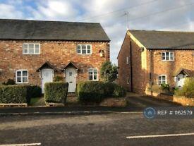 2 bedroom house in Oriel Cottages, Steeple Claydon, Buckingham, MK18 (2 bed) (#1162579)
