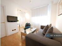 1 bedroom flat in Sloane Avenue, London, SW3 (1 bed) (#952353)