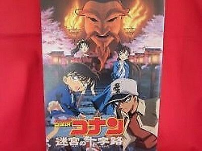 Case Closed Detective Conan Crossroad In The Ancient Capital Memorial Art Book