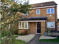 2 bedroom house in Holmehill, Godmanchester, Huntingdon, PE29 (2 bed)