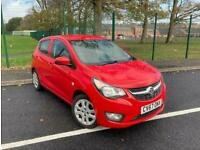 2017 Vauxhall Viva SE Hatchback Petrol Manual
