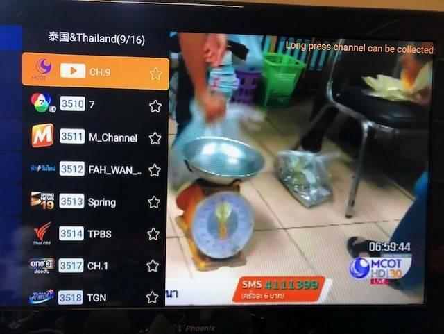 Thai TV IPTV (Thailand TV) : Android Smart TV Box (One time
