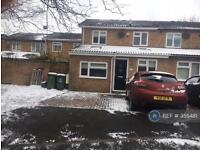 3 bedroom house in Cropredy Court, Buckingham, MK18 (3 bed)