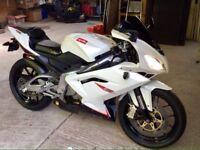 Aprillia RS 125 FP