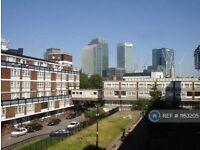 4 bedroom flat in Pinnace House, London, E14 (4 bed) (#1163205)
