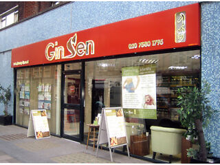 Chinese Massage & Reflexology in SWISS COTTAGE NW3 02075867348  Picture 4