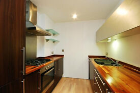 Luxury modern 2 bedroom apartment situated in Spitalfields E1