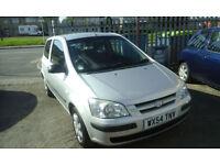 2004 Hyundai Getz 1.3 cc.( £100 OFF ANY CAR )