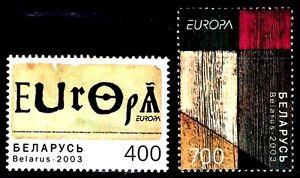 TEMA-EUROPA-2003-BIELORUSIA-EL-CARTEL-2v