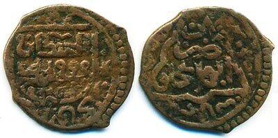 Ilkhans: Muhammad, AE fals, Mint of Abu Ishaq, AH 737, RARE!
