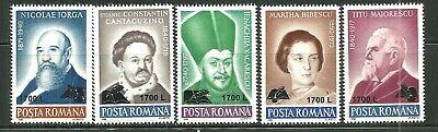 ROMANIA 4356-60 MNH FAMOUS ROMAINIANS, SURCHARGED
