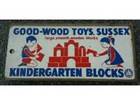 Retro Wood Blocks