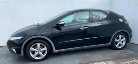 image for Honda Civic, Manual Hatchback, Cruise Control, Panoramic Roof.