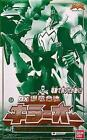 Power Rangers Dino Thunder Stegazord Megazord
