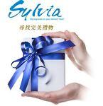 Sylvia Collection Classic