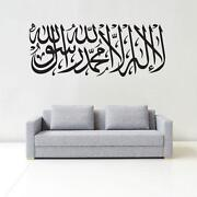 Arabic Wall Stickers
