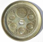 Antique Judaica