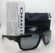 Oakley Jupiter Squared Polarized