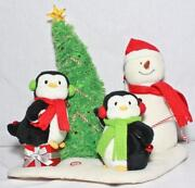 Hallmark Very Merry Trio