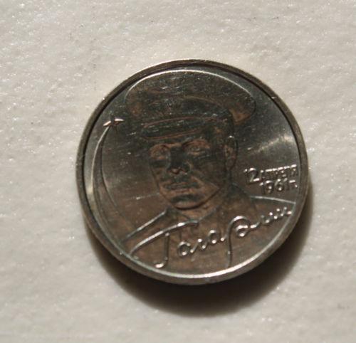 Gagarin Coin | eBay