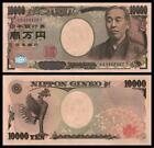 Japan 10000 Yen