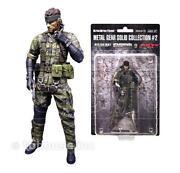 Metal Gear Medicom