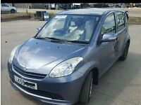 Perodua MYVI 1.3L Hatchback Manual 50k Mileage