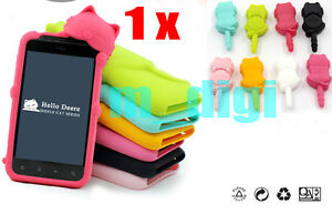 1x Cute 3D Cat Silicone Cover Case For HTC Incredible 2 S710E G11 & dust plug