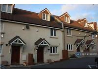 1 bedroom in Whitefield Road, Bristol, BS5