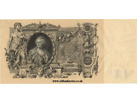 Russian BankNote 1910