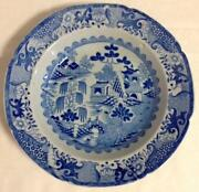 Antique Willow Pattern