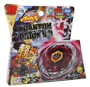 Beyblade Phantom Orion