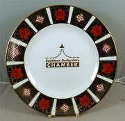 Royal Crown Derby Imari 1128 Plate