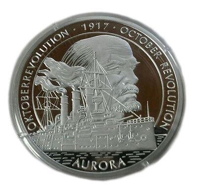 A112) RAR Schiff Aurora Medaille SILBER 999 Ag 20g Edition 2000 Ship Medal LENIN