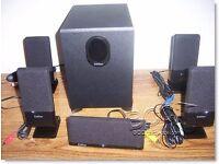 Edifier M1550 5.1 Speakers