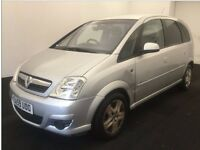 2009 VAUXHALL MERIVA, 1 female owner, HPI Clear. 6 Months Warranty.