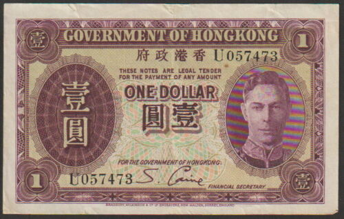 """Hong Kong 1 Dollar Banknote,(1936) Extra Fine/Ch,Very Fine,Pick#312""""King George"""""""